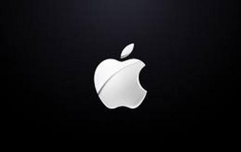 Apple: An Inside Look